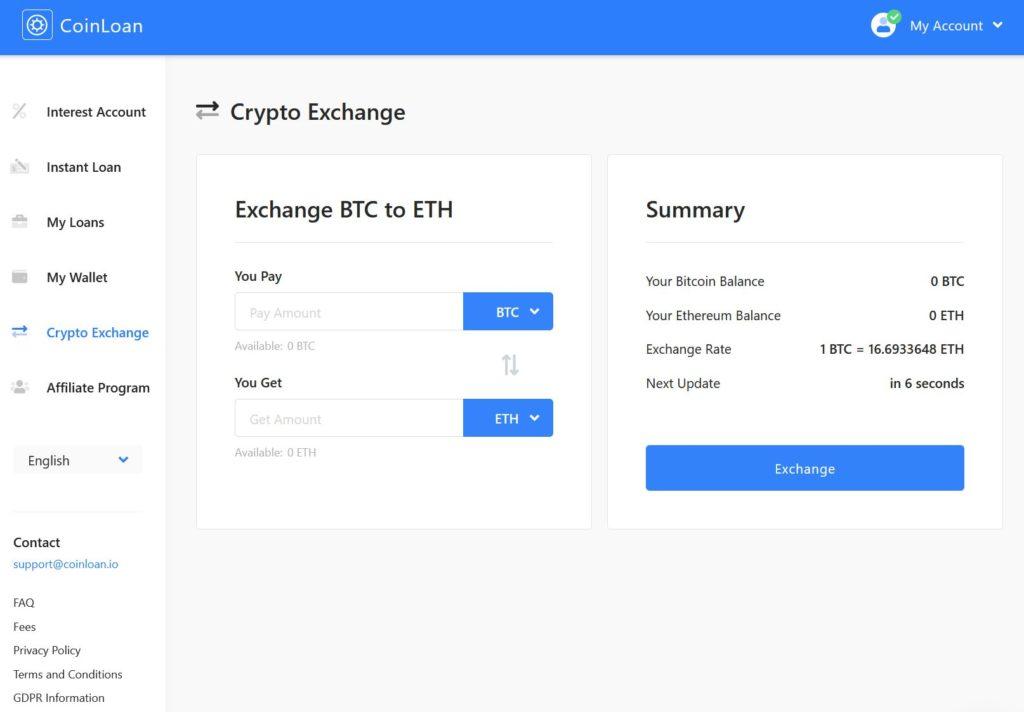 Coin Loan exchange screenshot
