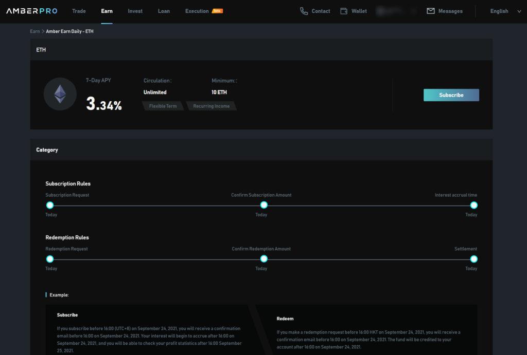 Amber Pro ETH Screen
